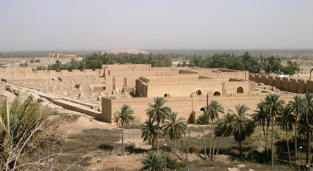 Image Gallery Nebuchadnezzar's Palace
