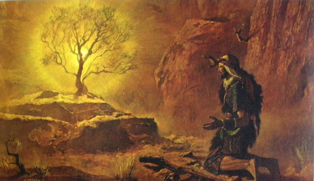 Moses   Gospel Doctrine